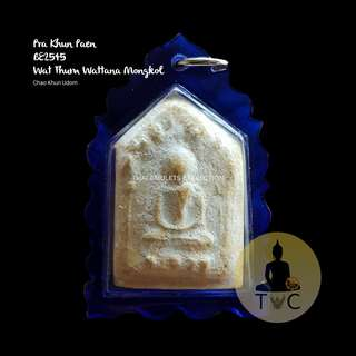 Pra Khun Paen Roon 2 BE2545 Chao Khun Udom  Wat Thum Wattana Mongkol