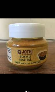 Turmeric Powder Mask