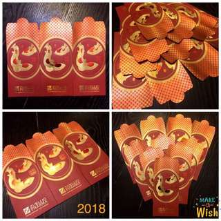 Zuellig Pharma 2018 red packet collection