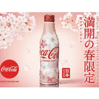 Limited Edition Coca-Cola Spring 2018 Aluminium Bottle