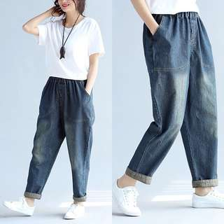 Plus Size Women's summer loose elastic waist relaxed casual thin harem pants vertical stripes pocket retro literary jeans