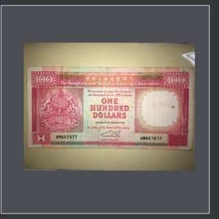 香港上海匯豐銀行 1989 HM667676 $100