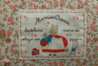 徵收1988年呢個款嘅 marron cream 筆袋
