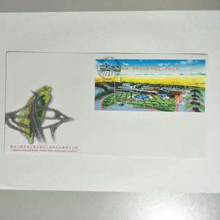 Taiwan FDC National Highway 3