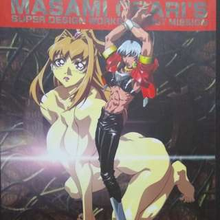 MASAMI OBARI'S,WORKS,大張正己作品集,完全日本版,1998年出版