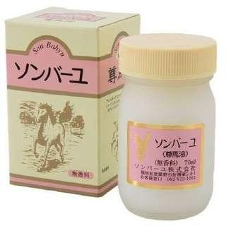 Son Bahyu Horse Oil Cream