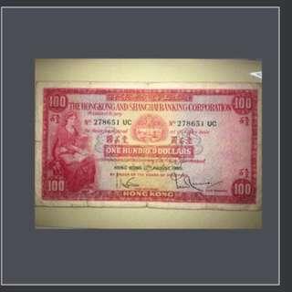「小聖書」香港匯豐銀行 N.278651 UC $100