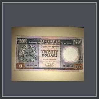 香港上海匯豐銀行 1989 BM360346 ;中國銀行 1998 DZ888414; 香港渣打銀行 2001 GL072726