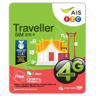 Thailand AIS Tourist SIM Card (Lowest Price Ever!)