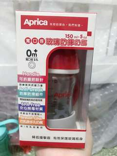 Aprica milk bottle (Glass)