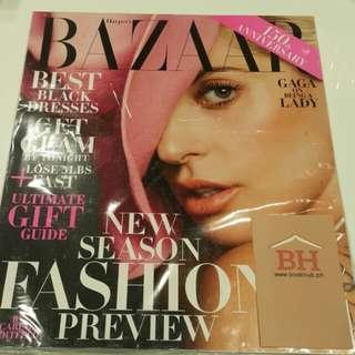 Harper's Bazaar magazine Lady Gaga