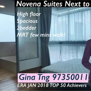 Novena Suites next to MRT