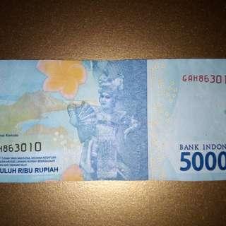 Uang seri ulang tahun atau hari kenangan
