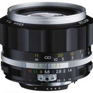 Voigtlander Nokton 58mm f/1.4 SL II S (Nikon)