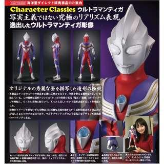 2月新貨!全新未開封 海洋堂 Kaiyodo Character Classics 超人迪加 Ultraman Tiga 咸蛋超人 鹹蛋超人 奧特曼