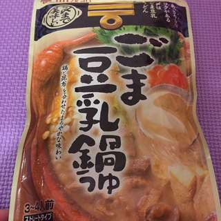 🚚 KIKKOMAN 胡麻鍋
