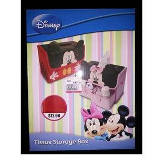 Tissue Storage Box (New)