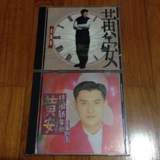 黄安 CD 1994/1995