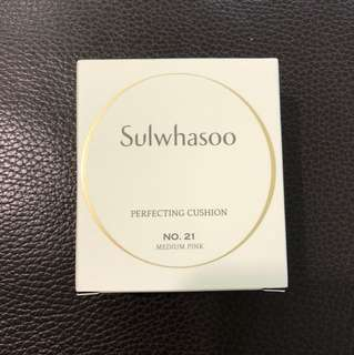 Sulwhasoo Perfecting Cushion Refill No 21