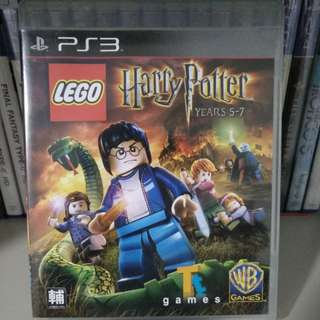 PS3 - LEGO Harry Potter: Years 5-7