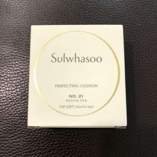 Sulwhasoo Perfecting Cushion No 21 (with case)