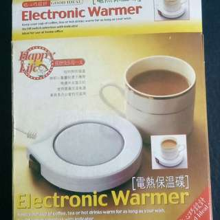 Electronic Coffee Cup Warmer Plate Pad