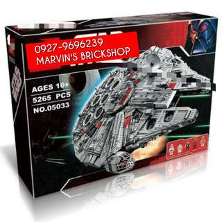 For Sale Star Wars Millennium Falcon UCS (First Edition)