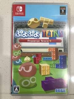 Nintendo Switch Puyopuyo Tetris S