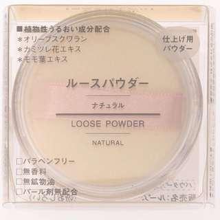 Muji Loose Powder - Natural