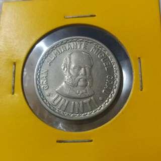 😀Peru UN Uniti Old Coin
