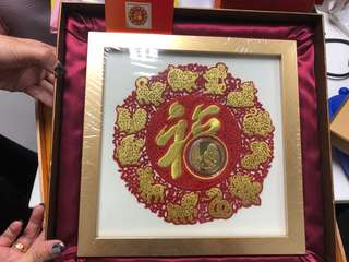 Singapore Mint Fortune Grandeur Frame
