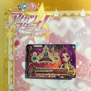 *全新*星夢學園卡(第三季第2彈) MPR 神崎美月