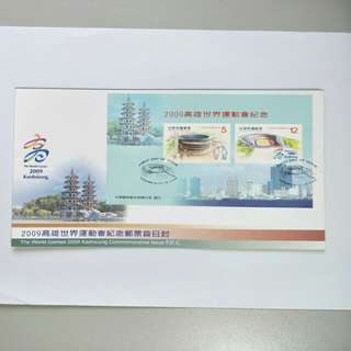 Taiwan FDC World Games