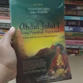 Kiai Abdul Jalal I (Jejak Leluhur Jokowi)
