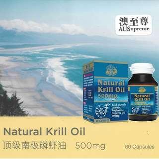 AUSupreme Natural Krill Oil