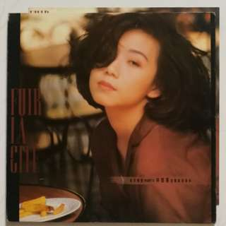 Sandy Lam original Hong Kong Canton pop LP record