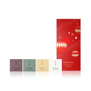 BN Sulwhasoo Herbal Soap Holiday Limited