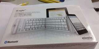 NEW Portable Bluetooth Keyboard 全新藍牙鍵盤