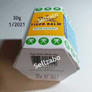 Tiger Balm White Ointment Cream Sellzabo Soothes Soothing Relief Relieve Medi
