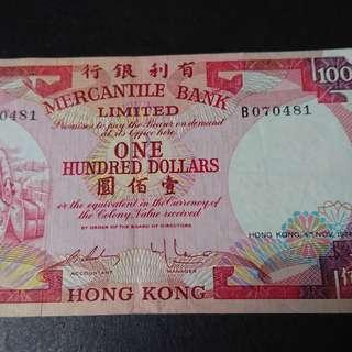 1974年 有利銀行 100 元