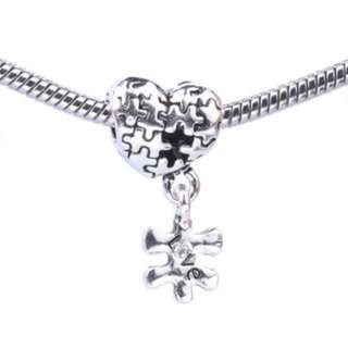 Puzzle White Dangle Charm