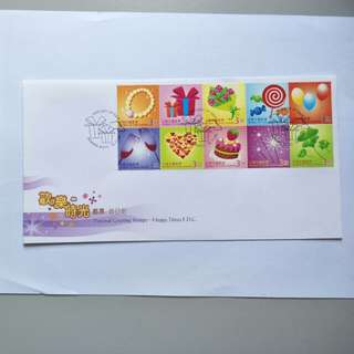 Taiwan FDC Happy times