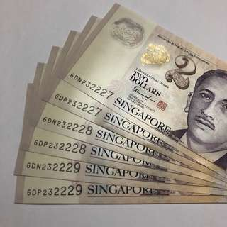 $2 Portrait Series Singapore Banknote (Identical Numbers, Fancy Numbers, 3 Runs, UNC)