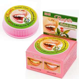 Herbal Clove Toothpaste 25g