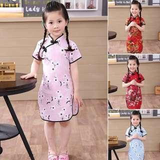Kids Girls Cheongsam CNY Traditional Chinese Dress