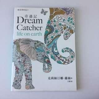 🐘Dream Catcher Coloring Book
