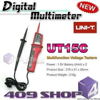 1 x UT-15C 防水型測電筆