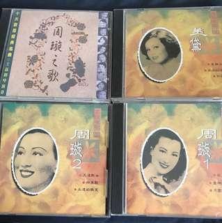 周璇 美黛 CD (All for $15)
