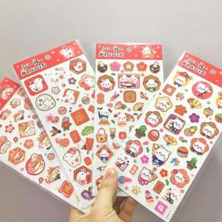 Year of the Dog stickers