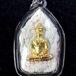 Phra Khun Paen Ayala by Kruba Yai Boon Ma BE2556 Made 2093 pcs